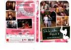 SCHULMÄDCHEN - REPORT.3 - KINOWELT DVD