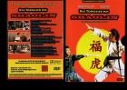 DAS TODESLIED DES SHAOLIN -UNGESCHNITTEN- T.V.P PAPPBOX DVD