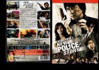 NEW POLICE STORY - Jackie Chan SPECIAL  - e-m-s PAPPBOX DVD