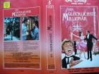 Der glücklichste Millionär  ...  Walt Disney HOME VIDEO