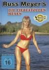 Die Liebestollen Hexen [DVD] Neuware in Folie