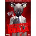 Executive Koala - US DVD Synapse - Minoru Kawasaki