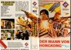 DER MANN AUS HONGKONG - Wang Yu - UfA gr.Hartbox VHS