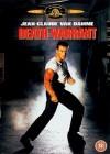 Mit stählerner Faust / Death Warrant, Jean-Claude Van Damme