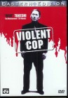 Violent Cop - Eastern Edition - uncut * Takeshi Kitano *