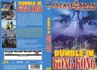 "Rumble in Hong Kong ""Jackie Chan"" (Große Hartbox)"