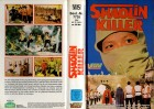 SHAOLIN KILLER - John Liu - VEGAS gr.Hartbox VHS