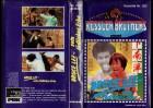 BRUCE LEE SEIN TÖDLICHES RACHE-KESSLER gr.Cover Verschw. VHS