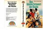 DAS BLANKE SCHWERT DER RACHE -Wang Yu- mcp kl.Cover VHS