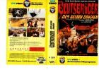 DIE BLUTSBRÜDER DES GELBEN DRACHEN - VPS kl.Cover VHS