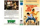 DAS SCHLITZOHR MIT DER AFFENTECHNIK - VMP kl.Cover VHS