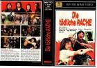 DIE TÖDLICHE RACHE - Samo Hung - gr.Cover MH Cover VHS