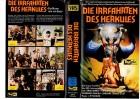 DIE IRRFAHRTENTEN DES HERKULES - Toppic gr.Cover  Cover VHS