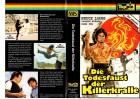 DIE TODESFAUST DER KILLERKRALLE - Toppic gr.Cover  Cover VHS