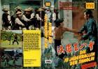DIE 18 JADEKRALLEN DER SHAOLIN - VVG gr.HB VHS