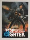 Top Fighter - Mediabook