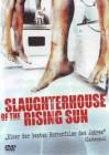 Slaughterhouse of the Rising Sun [DVD] Neuware in Folie