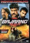 Bajrang - The Killer (20075)