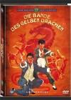 BANDE DES GELBEN DRACHEN, DIE - Cover A - Mediabook