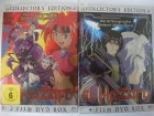 El Hazard - Vol. 1 - 6 - Manga Anime - andere Dimension