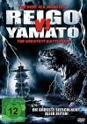 Reigo vs. Yamato - Limitiertes Steelbook [Limited Editi (X)