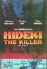Hideki der Killer - Evil Dead Trap 2 - Uncut DVD von X Rated
