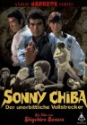 Sonny Chiba - Der unerbittliche Vollstrecker