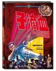 Die fliegende Guillotine - BD+DVD Mediabook C LimEd OVP