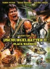 Dschungelratten 2  UNRATED