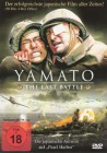 Yamato - The Last Battle [DVD] Neuware in Folie