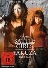 Battle Girls vs. Yakuza 1 & 2 [DVD] Neuware in Folie