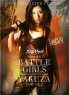 Battle Girls vs. Yakuza 1 & 2 (3-Disc Mediabook) Neuware