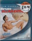 Bruce Allmächtig - Blu-Ray
