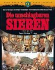 Die unschlagbaren Sieben - Shaw Brothers Blu-Ray