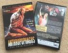 Antropophagus - The Grim Reaper - SHRIEK SHOW