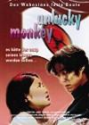 Unlucky Monkey - Des Wahnsinns fette Beute -    DVD   (GH)