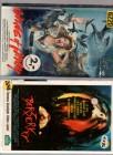 VHS Duo Berserker und Birds of Prey EA- Raritäten