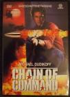 CHAIN OF COMMAND UNGESCHNITTENE FASSUNG MICHAEL DUDIKOFF DVD