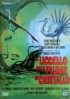 l'uccello dalle piume di cristallo (Argento), it. DVD
