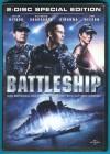 Battleship DVD Import mit deutschen Ton Liam Neeson NEUWERT