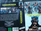 Kagemusha - Der Schatten des Kriegers  ... VHS !
