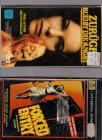 VHS Duo Forced Entry und Zurück bleibt die Angst EAs