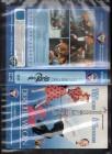 VHS VPS Einleger Nach Paris der Liebe wegen Alec Guinness