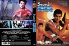 Sword of Honor - DVD Amaray OVP