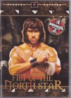 Fist of the North Star - Special Edition DVD OVP