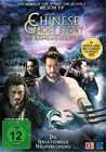 A Chinese Ghost Story - Die Dämonenkrieger - DVD