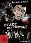 Stadt der Gewalt [DVD] Neuware in Folie