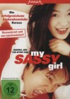 My Sassy Girl DVD OVP