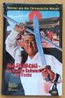 Große Hartbox Retro: Haruschi - Das blanke Schwert der Rache