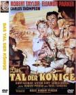 DAS TAL DER KÖNIGE  Abenteuer 1954